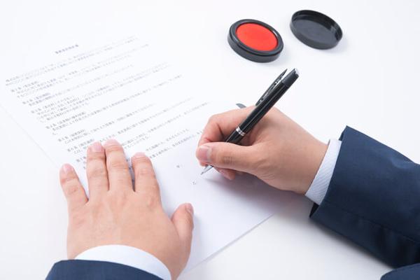 雇止めについて弁護士が解説