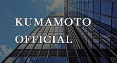 弁護士法人グレイス 熊本オフィシャルサイト